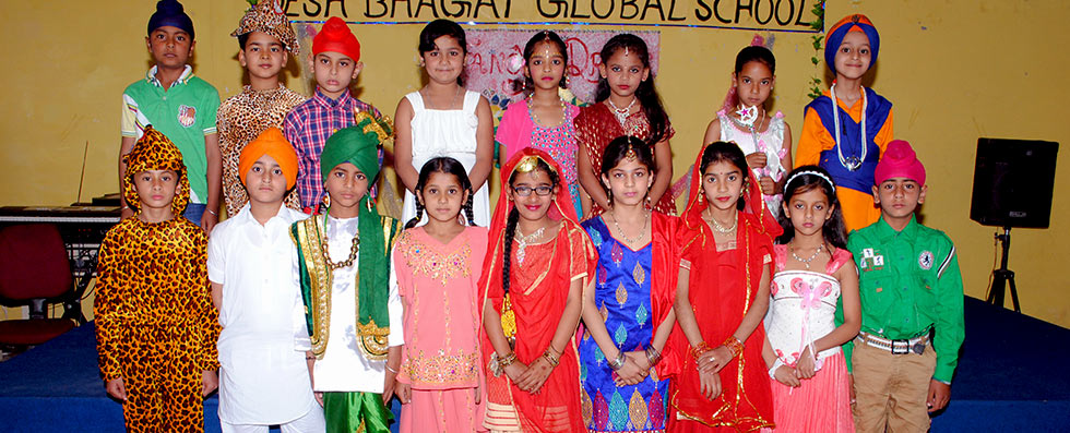 Desh Bhagat Global School Gallery